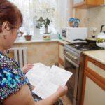 В РСТ рассказали об изменении тарифов в Кировской области с 1 июля