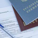 В Кирове воспитатель работал без оформления трудового договора