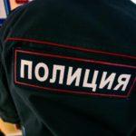 В Слободском осужден мужчина за дачу взятки сотруднику полиции
