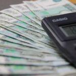 В Кирове предприятие задолжало 11 работникам более 300 тысяч рублей