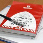 В Кирове возбуждено уголовное дело по факту выброса в атмосферу загрязняющих веществ