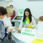 В медучреждениях Кировской области продолжается акция «День здоровья»