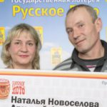 Котенок помог кировчанам выиграть 600 тысяч рублей