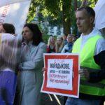 В Кирове пройдет митинг против утилизации опасных отходов в Марадыково