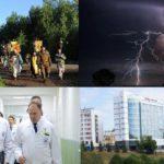 Итоги недели: Великорецкий крестный ход, гибель кировчанки в Адлере и последствия гроз в Кировской области
