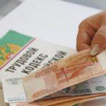 В отношении руководства ООО «ВД-ФЛЕКС» возбуждено уголовное дело: общество не платило заработную плату работникам