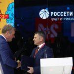 «Россети» и правительство Кировской области подписали соглашение о развитии электросетевого комплекса региона