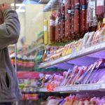 В Кировской области с начала года рост цен на товары и услуги составил 1,5%