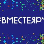 Кировэнерго напоминает жителям региона о необходимости энергосбережения