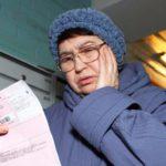 Кировская область находится на втором месте в стране по темпам роста тарифов ЖКХ
