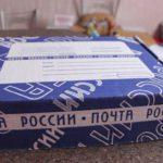 Вместо штор, купленных в сети, жительница Кирова получила удобрение