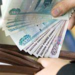 В Кировстате озвучили среднюю зарплату жителей Кировской области в I квартале 2019 года