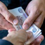 В Кирове мужчина похитил деньги у своего друга-инвалида