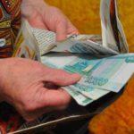 В Кирово-Чепецком районе женщина похитила деньги у пенсионерки под предлогом «денежной реформы»
