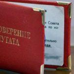 В Куменском районе депутата лишили полномочий: избранник не представил информацию о своих доходах и расходах