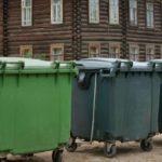 Верховный суд признал законной плату за мусор с квадратного метра