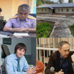 Итоги недели: резонансные уголовные дела, падение сына экс-зампреда с 10 этажа и кировские депутаты в рейтинге Forbes