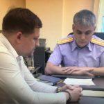 Директор спортивной школы «Юность» города Кирова задержан за получение взятки
