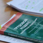 В Верхошижемском районе предприятие заставили погасить задолженность перед работником