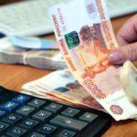 В Арбажском районе сельхозкооператив задолжал работникам зарплату на сумму более 400 тыс рублей