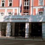 Арбитражный суд Кировской области признал застройщика АО «Северовостокэнергострой» банкротом