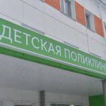 В Слободском планируют построить детскую поликлинику, а в Котельниче реконструировать отделение ЦРБ
