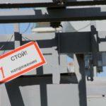 «Россети Центр и Приволжье Кировэнерго» предупреждает: хищение энергооборудования – смертельно опасно, противозаконно и наказуемо