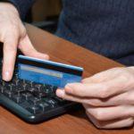 Житель Котельнича потерял деньги, заказывая интимные услуги в сети