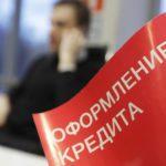 За предоставление ложных сведений при оформлении кредита житель Кирова приговорен к обязательным работам