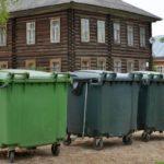 РСТ утвердила новые тарифы на вывоз мусора в Кировской области с 1 сентября 2019 года