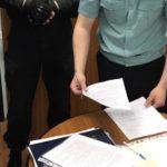 В Управлении Росреестра по Кировской области прошли обыски