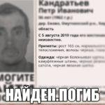 В Кировской области найдено тело пропавшего мужчины, которого искали в лесу четыре дня