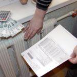 Из-за концессии в Кирове вырастет плата за отопление