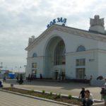 В Кирове отремонтируют привокзальную площадь