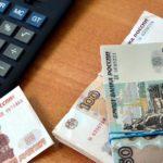 На повышение зарплат кировских чиновников планируется выделить 500 млн рублей