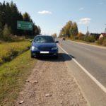 В Слободском районе водитель «Шевроле» сбил 46-летнюю женщину