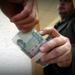 В Кировской области руководитель частной охранной организации совершил коммерческий подкуп участника электронного аукциона