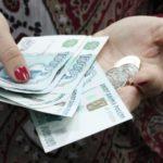 За первое полугодие 2019 года реальные доходы жителей Кировской области вновь упали