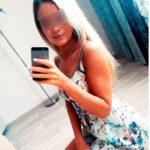 Трагедия с девушкой, погибшей в ванной из-за телефона в Кирово-Чепецке, попала в зарубежные СМИ