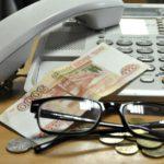 Двое жителей Кировской области перевели мошенникам 1,3 млн рублей, пытаясь получить «компенсацию»
