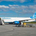 «Победа» перестала летать из Кирова в Сочи