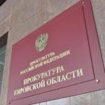 Прокуратура потребовала обратить нежилое помещение религиозной организации в Кирово-Чепецке в собственность государства