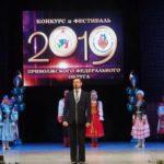Кировчане принимают участие в фестивале «Вернуть детство» и конкурсе «Успешная семья Приволжья»