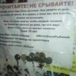 Жители Кирова присоединились к флешмобу в память о девочке, умершей от рака
