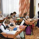 В новом учебном году в Кирове первый раз к школьной доске вышли 56 учителей