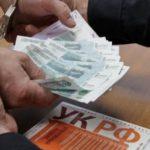 Дальнобойщик из Пензы получил штраф за попытку дать взятку кировскому инспектору ДПС
