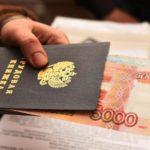 Перед судом предстанет руководитель ООО «ВД-ФЛЕКС» обвиняемый в невыплате заработной платы