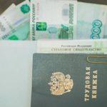 В Белой Холунице 30 работникам сельхозпредприятия выплачена задолженность по зарплате на сумму более 600 тысяч рублей