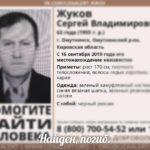 В Омутнинске умер охотник, которого нашли спустя три дня после его пропажи