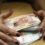 В Уржуме бухгалтер детского дома признана виновной в хищении денежных средств